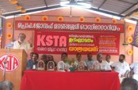 Renovated District Center inauguration by Com.Baby John, CPIM DCS